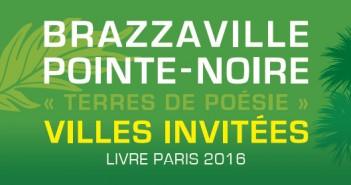 Logo_VillesInvitees